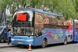 临沂到天津汽车客车1-3-5-8-3-9-2-8-6-7-8