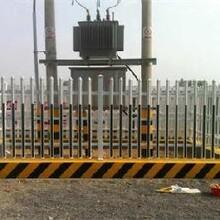 山东变压器围栏PVC变压器围栏塑钢电力护栏