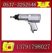 BK30气扳机BE42气扳机直销价格图片