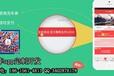 山东济南如?#21619;?#21046;开发一款好的汽车保养app软件