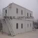 供青海双层集装箱房和西宁集装箱活动房屋详情