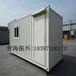 供青海箱式活动房和西宁优质箱式集装箱房