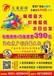 山西忻州印刷折页印刷厂报价超便宜设计漂亮质量好
