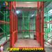 升降机升降平台液压货梯厂家直销