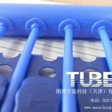 毛细管网空调