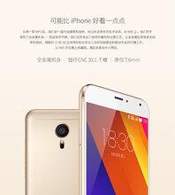 手机通讯魅族mx5