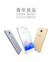 魅族魅蓝Note3标准版报价现货[新品]