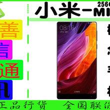 新品现货小米MIX(尊享版/全网通)小米mix深圳善信科技现货