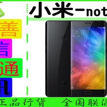 善信科技小米Note2参数现货全网通尊享版6GB内存128GBROM亮黑色移动联通电信4G手机