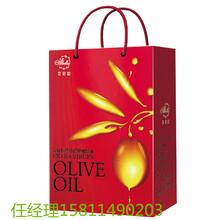 春节团购、促销艾贝拉橄榄油