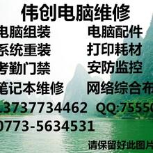 桂林IT外包運維商場無線AP客流安裝調試店面巡檢分公司駐場維護圖片