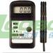 实验室溶氧分析仪DO5509-溶氧仪青岛路博厂家