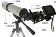 ARZ-801A林格曼数码测烟望远镜