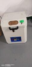 二手锡膏搅拌机二手SMT周边设备图片