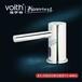 北京VOITH福伊特顶部加液龙头式皂液器VT-8609A