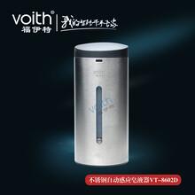 650ML不锈钢皂液器,国家标准304不锈钢自动感应皂液器图片