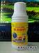 效果好的氨基酸钙叶面肥氨基酸钙肥的价格
