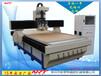 供应定制橱柜门木门板式家具雕刻机