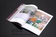 福州画册设计印制彩印厂