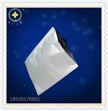 北京电子产品防静电防潮真空包装用防静电铝箔袋图片