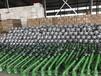 煤场除尘农业灌溉节水灌溉雾化喷头降尘高压喷枪