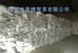桂林烧碱价格-来宾供应烧碱批发-贵港工业烧碱