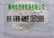 广西28%漂白粉价格-柳州25kg漂白粉销售