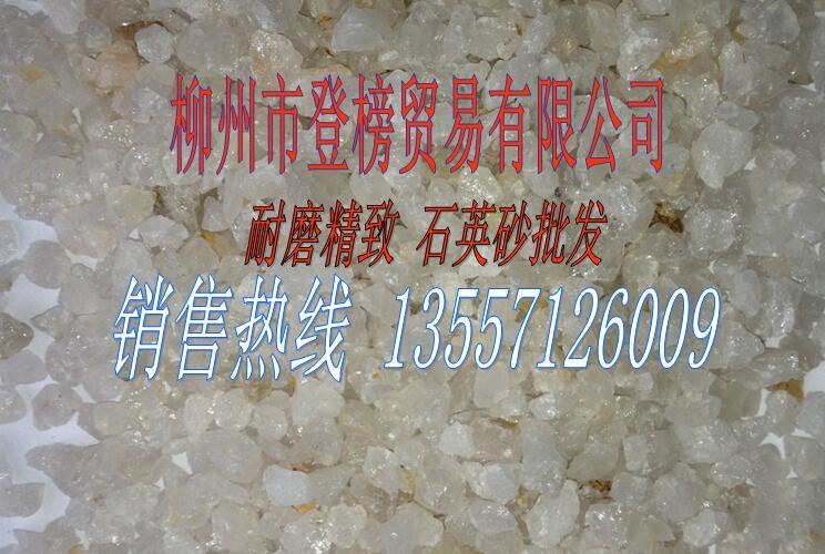 石英砂制砂图片