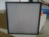 PU袋式空氣過濾器,板式空氣過濾網,超低價板式空氣過濾器