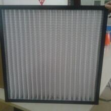 PU袋式空气过滤器,板式空气过滤网,超低价板式空气过滤器