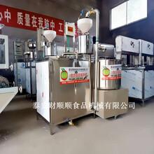 重慶市全自動攪渣上渣機器財順順豆渣上渣機配套設施圖片