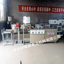 铁岭专业干豆腐机厂家供应大型全自动干豆腐机生产线图片
