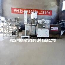 阜新干豆腐机生产厂?#21494;?#21151;能干豆腐机生产线设备先进图片