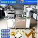 清徐大型豆腐機生產廠家智能豆腐機價格實惠操作簡便