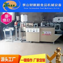 西安豆腐皮机厂家全自动豆腐皮机生产线操作简单图片