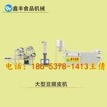 广东清远豆腐皮机生产线豆腐皮机可自动升降豆腐皮机规格齐全
