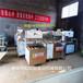 嘉興豆腐機多少錢財順順供應全自動花生豆腐機