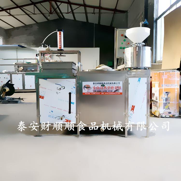 西宁全自动做豆腐机器电气两用豆腐机型号全