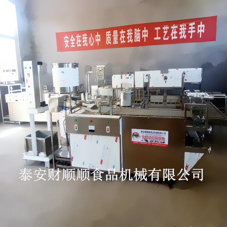 海东小型家用全自动豆腐皮机自动浆渣分离磨浆机