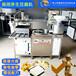 花生豆腐機_梧州多功能豆腐機型號多價格實惠
