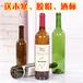 750ml红酒瓶空瓶葡萄酒瓶空酒瓶装饰洋酒瓶玻璃瓶泡酒瓶酒具批发