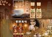 罗伯克咖啡饮料/丝滑拿铁/咖啡牛奶饮料招商/咖啡饮料加盟西藏最优质的咖啡饮料现面向西藏火热招商中