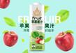 椰泰精品方盒芒果汁飲料美味可口現面向云南各地級市火爆招商加盟中