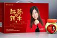 丰县乡水谣土特产牛蒡辣木粉招区域代理实体店代理网络销售代理
