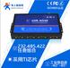 四串口服务器多路串口服务器RS232/485/422串口转以太网转换器