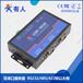 双串口服务器RS232/485/422转以太网