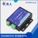 GPRSDTU串口转GPRSGPRS数传模块串口GSM485接口