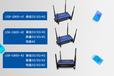 4G路由器无线路由器支持全网通
