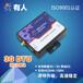 有人供应响应快,传输快,易用性高的WCDMADTUUSR-G761w