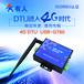 有人供应高速率,低延时的4GDTUUSR-G780